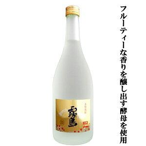 霧島 ゴールド 芋焼酎 20度 720ml(1)