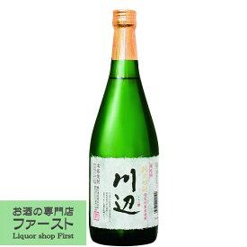 繊月 川辺 限定 米焼酎 25度 720ml(2)(●5)