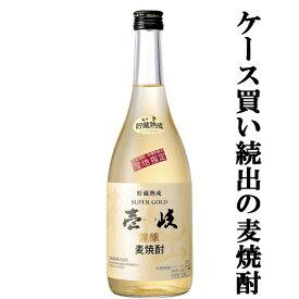 壱岐 スーパーゴールド22 樫樽貯蔵 麦焼酎 22度 720ml(22度)(2)