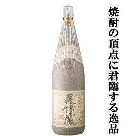 【ギフトに最適!】 森伊蔵 芋焼酎 かめ壺仕込み 25度 1800ml