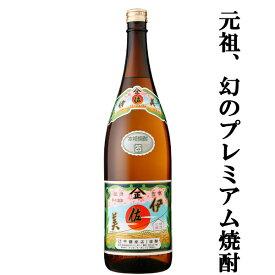 伊佐美 黒麹 芋焼酎 25度 1800ml