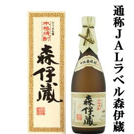 【ギフトに最適!】 森伊蔵 JALラベル 芋焼酎 かめ壺仕込み 25度 720ml(蔵純正箱付き)