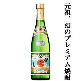 「激レア」 伊佐美 黒麹 芋焼酎 25度 720ml