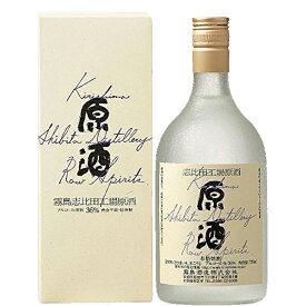 霧島 志比田 原酒 芋焼酎 36度 720ml(2)