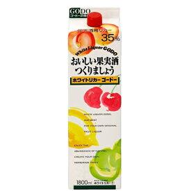 合同酒精 ホワイトリカー 果実酒用 35度 1800mlパック(2)