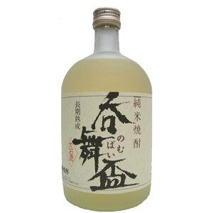 呑舞盃(のむばい) 樽貯蔵 米焼酎 25度 720ml(5)