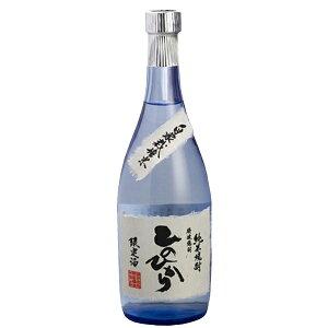 恒松 ひのひかり 限定酒 減圧蒸留 米焼酎 25度 720ml(5)