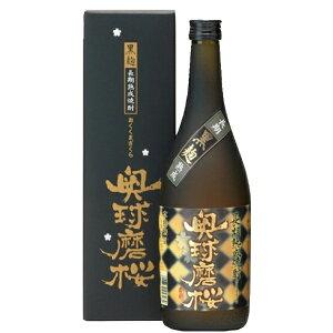 奥球磨桜 樽貯蔵長期熟成 米焼酎 25度 720ml(箱入)(5)