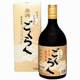 林 ごくらく 原酒 米焼酎 40度 720ml(5)