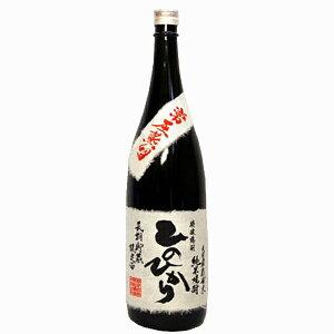 恒松 ひのひかり 長期貯蔵限定酒 常圧蒸留 米焼酎 25度 1800ml(5)