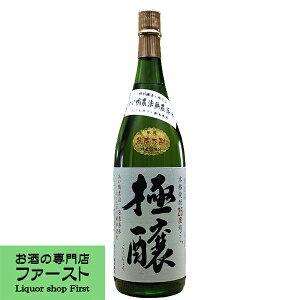 【モンドセレクション金賞受賞!】 福田 極醸 合鴨農法米 米焼酎 25度 1800ml(5)
