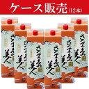 【ケース販売】 さつま島美人 芋焼酎 25度 1800mlパック(2ケース/12本入り)●