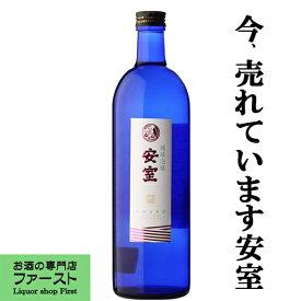 【今、人気沸騰!一部でプレミア価格!】 安室(あむろ) 琉球泡盛 ブルーボトル 25度 720ml(5)