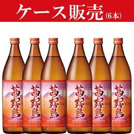 【ケース販売】 茜霧島 玉茜芋 芋焼酎 25度 900ml瓶(1ケース/6本入り)