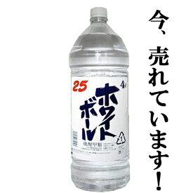 江井ヶ嶋 ホワイトボール 甲類焼酎 25度 4000mlペット(1)