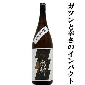 あさ開 純米大辛口 水神 1800ml(1)
