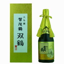 賀茂鶴 双鶴 大吟醸 精米歩合32% 720ml(豪華ギフト箱入り)(3)