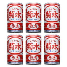 菊水 熟成ふなぐち 一番しぼり 200ml缶(1ケース/30本入り)(1)