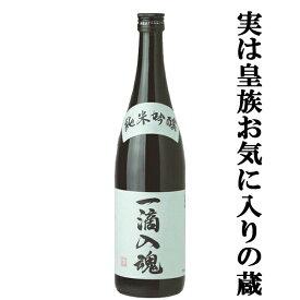「ワイングラスで美味しい日本酒アワード金賞受賞」 賀茂鶴 純米吟醸 一滴入魂 精米歩合60% 720ml(3)