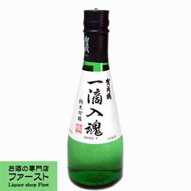 「ワイングラスで美味しい日本酒アワード金賞受賞」 賀茂鶴 純米吟醸 一滴入魂 精米歩合60% 300ml(3)