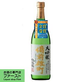 「ワイングラス日本酒アワード最高金賞」 浜福鶴 備前雄町 大吟醸 精米歩合50% 720ml(3)