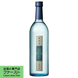 菊水 無冠帝 吟醸 生酒 精米歩合55% 720ml(2)(●4)