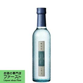 菊水 無冠帝 吟醸 生酒 精米歩合55% 300ml(2)(●4)