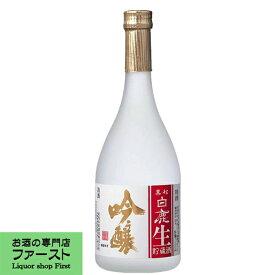 黒松 白鹿 吟醸生貯蔵 特撰 720ml(1)