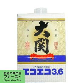 大関 エコエコ パック 3600ml(1)(●4)