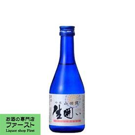 長龍 吟醸 生囲い 山田錦 生貯蔵酒 300ml(1)