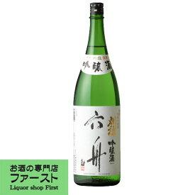 刈穂 吟醸 六舟 精米歩合57% 1800ml(4)