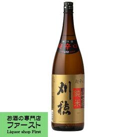 刈穂 山廃純米 超辛口 1800ml(4)