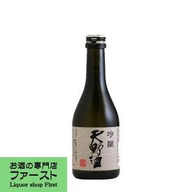 【太閤豊臣秀吉が愛飲した大阪の銘酒!】 天野酒 吟醸 300ml(4)