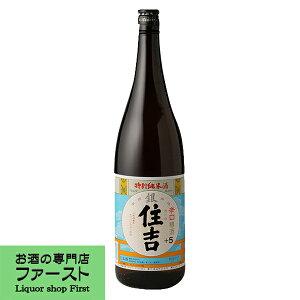 【杉の香りが清々しい!吉野杉を使用した樽酒!】 住吉 銀 特別純米酒 日本酒度+5 1800ml(4)