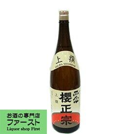 櫻正宗 上撰 1800ml(4)