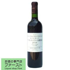 丸藤葡萄酒 ルバイヤート マスカットベリーA 樽貯蔵 赤 720ml(1-W418)