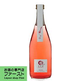 丹波ワイン てぐみ 泡ロゼ 500ml(1-W781)