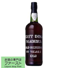 イーストインディア マデイラ 10年 750ml(正規輸入品)(3)