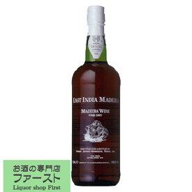 イーストインディア マデイラ ファイン ドライ 750ml(正規輸入品)(3)
