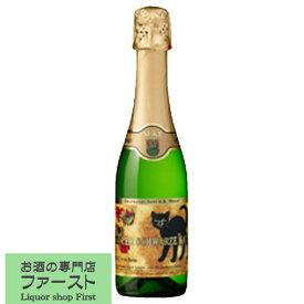 グスタフ・アドルフ・シュミット G.A.シュミット ツェラー・シュワルツ・カッツ ゼクト 泡白 やや甘口 ハーフボトル 375ml(正規輸入品)(1-99)
