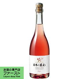 メルシャン 日本のあわ マスカットベーリーA 泡ロゼ 720ml(1-99)