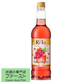 アサヒ サントネージュ リラ ロゼ 720mlペットボトル(1)