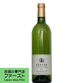 北海道中央葡萄酒 北ワイン ケルナー 白 辛口 750ml(1)