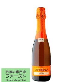 「サクラワインアワード受賞」 ウンドラーガ スパークリング ブリュット 泡白 ハーフサイズ 375ml(正規輸入品)(10-3135)