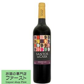 サントス ダ カーザ ドウロ レッド 赤 750ml(1-V600)