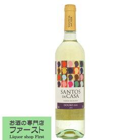 サントス ダ カーザ ドウロ ホワイト 白 辛口 750ml(1-V612)