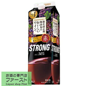 サントリー 酸化防止剤無添加のおいしいワイン。 ストロング 14度 1800ml紙パック(3)