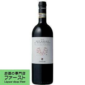 チェッキ ブルネッロ・ディ・モンタルチーノ 赤 2013 750ml(正規輸入品)(4)