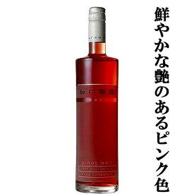 ブリー ロゼ ピノ・ノワール ロゼ 750ml(正規輸入品)(スクリューキャップ)(4)