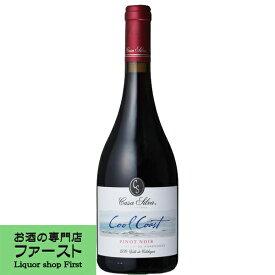 ヴィーニャ・カサ・シルヴァ クール・コースト ピノ・ノワール 赤 2017 750ml(正規輸入品)(4)